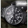 Horloges van Citizen